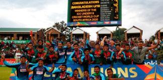 অনূর্ধ্ব-১৯ ক্রিকেট বিশ্বকাপ ট্রফি নিয়ে বাংলাদেশ দল