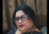 """""""উৎসুক অপেক্ষা""""কবিতাটি লিখেছেন কলমযোদ্ধা সৈয়দা কামরুন নাহার শিল্পী ।"""
