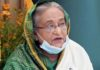 প্রধানমন্ত্রী শেখ হাসিনা