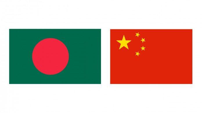 বাংলাদেশ - চীন