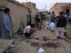 আফগানিস্তানে আত্মঘাতী বোমা হামলায় স্কুলছাত্রসহ নিহত ১৮